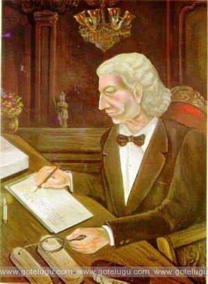 Charles Philip Brown