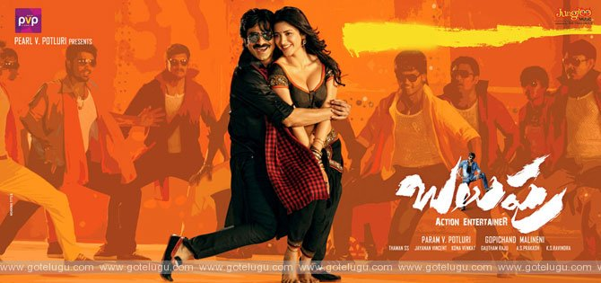 Movie Review - Balupu