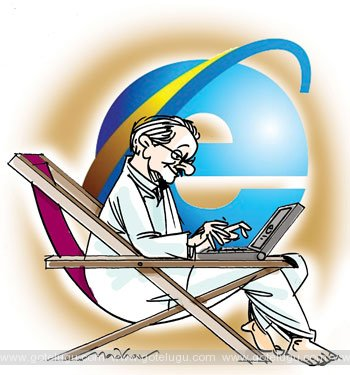 Senior Citizens and Internet by Bhamidipati