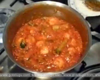 mulakkaya royyalu recipe