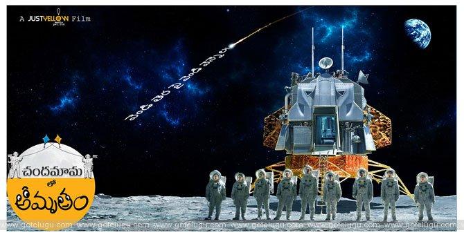 amrutham in moon