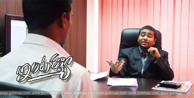 Interview - Telugu Short Film