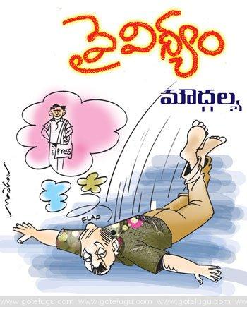 vaividyam telugu story