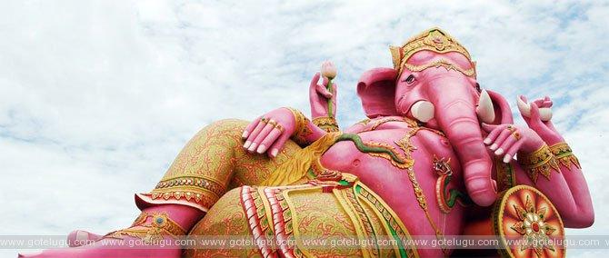 vinayaka chavithi special
