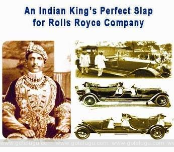 Lesson by Indian king to rolls royce