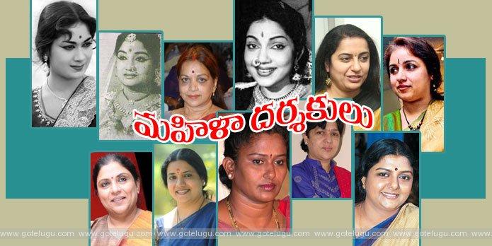 lady directors