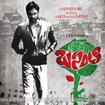 'Basanti' Release