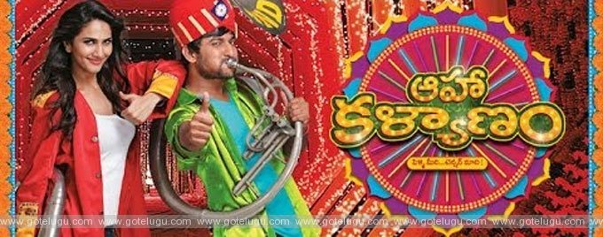 Movie Review - Aahaa Kalyanam