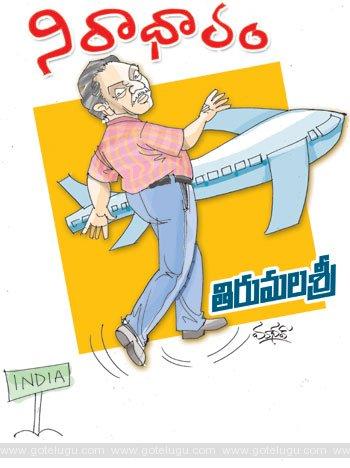 niradharam