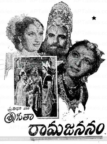 anr old movie thats only