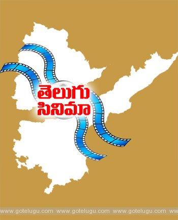 Labor of Telugu cinema