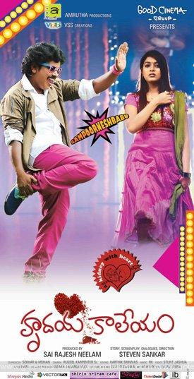 movie review Hrudaya Kaleyam