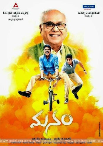 Movie Review - Manam