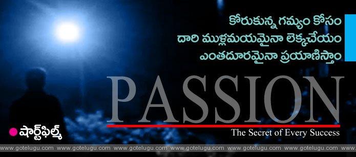 Passion - Telugu short film