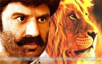 Garjistonna Lion