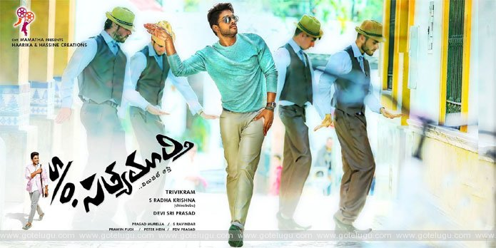 Movie Review : S/O Satyamurthy
