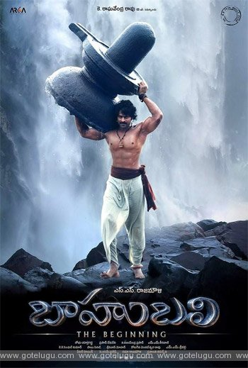 be ready for bahubali trailar