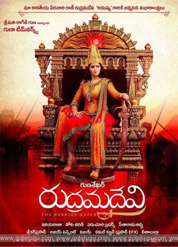 rudramadevi comming on 26th june