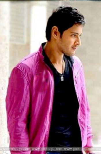 mahesh as srimantudu
