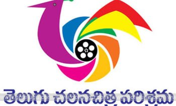 tollywood with new look