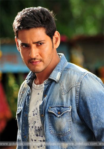 mahesh entry with new look