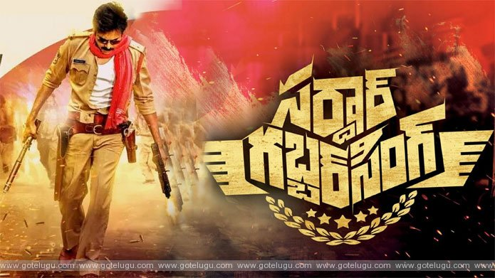sardar gabbarsingh movie review