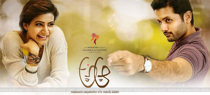 aa..aaa...movie review