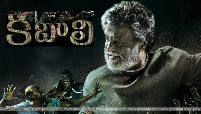 movie review kabali