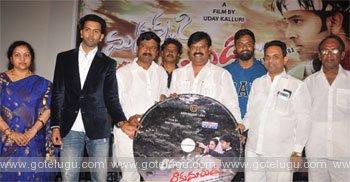 ramasakkani rakumarudu songs release