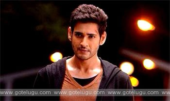 super star mahesh super speed