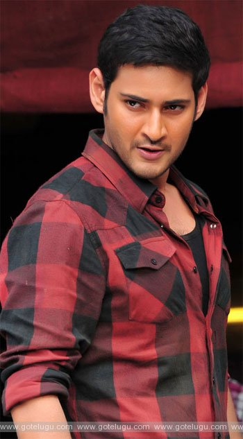 mahesh speed increase