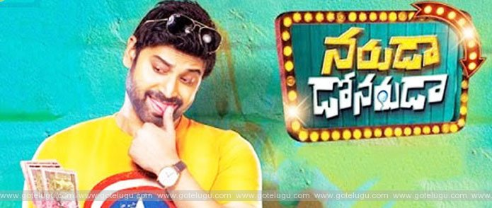 narudadonaruda movie review