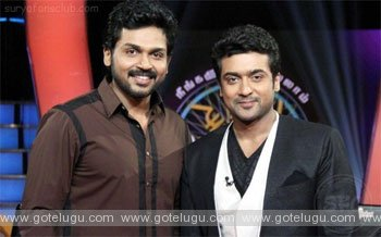 karthi in negetive roal with surya