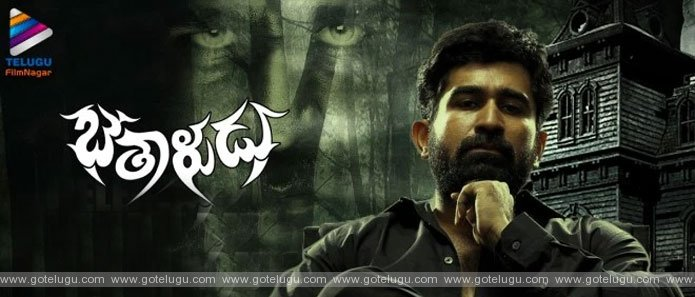 betaludu movie review