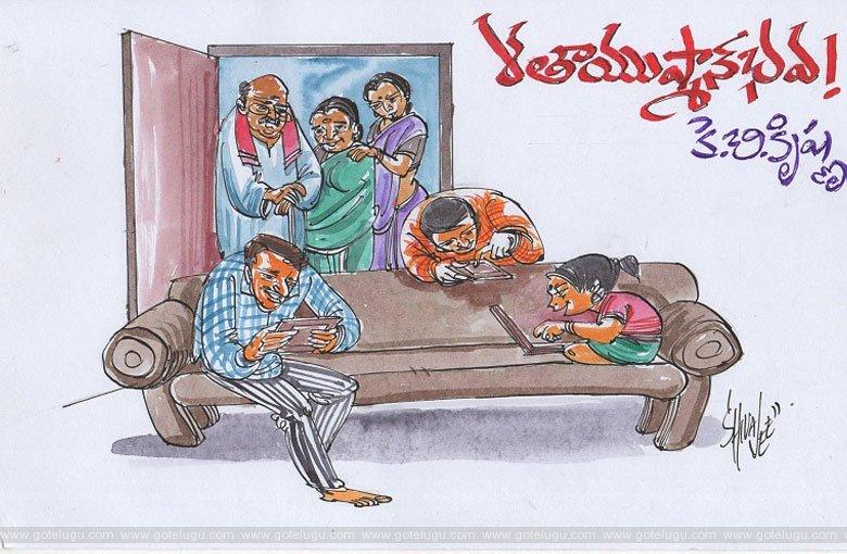 .shaayushmaanbhava