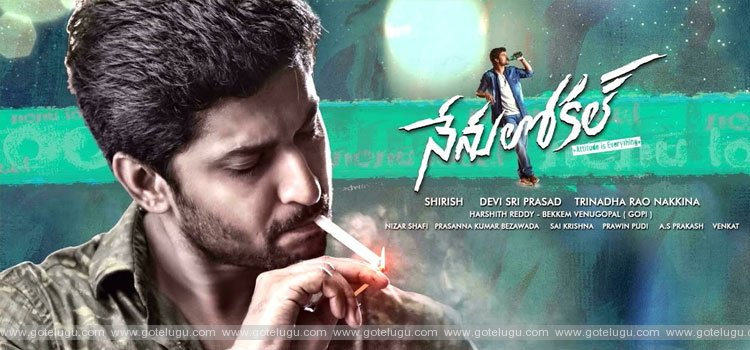 nenu local movie review