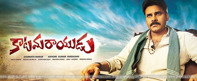 katama rayudu movie review