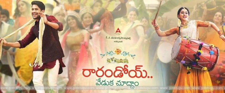 nagachautanya act in veduka movie