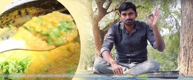 Forest Daal | Easy to Prepare Healthy and Tasty Daal