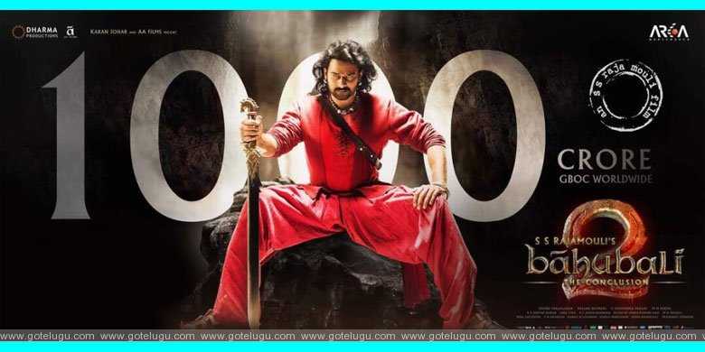 100 crores nao out