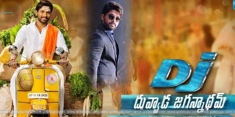 stylish star mst stylish movie