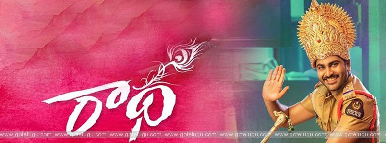 radha movie review