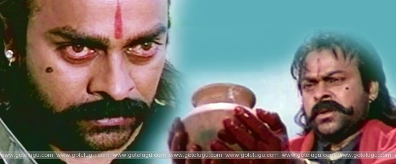 uyyalavada is indian movie