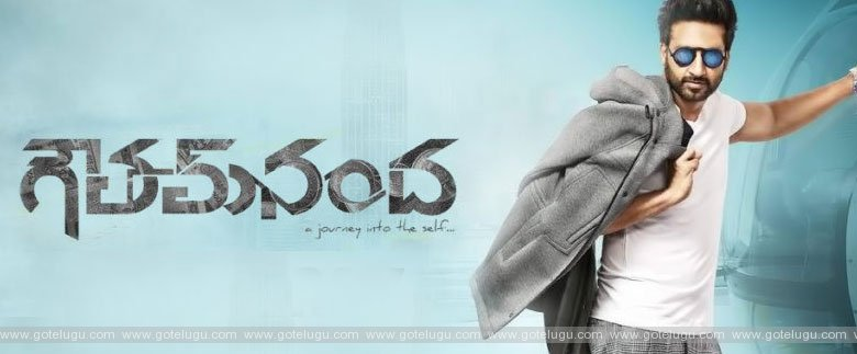 gopichand special