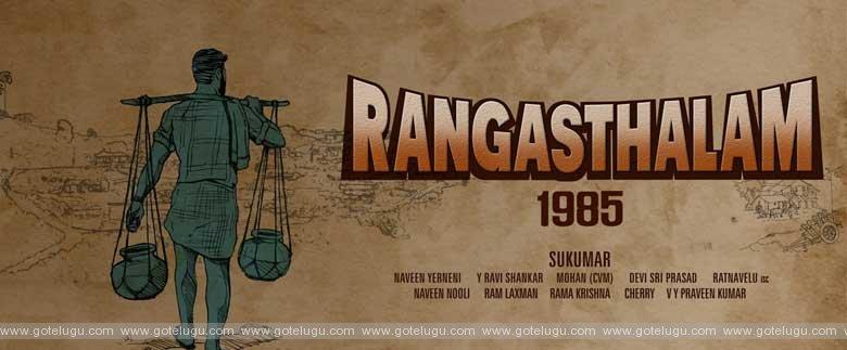 ramcharan movie shooting start