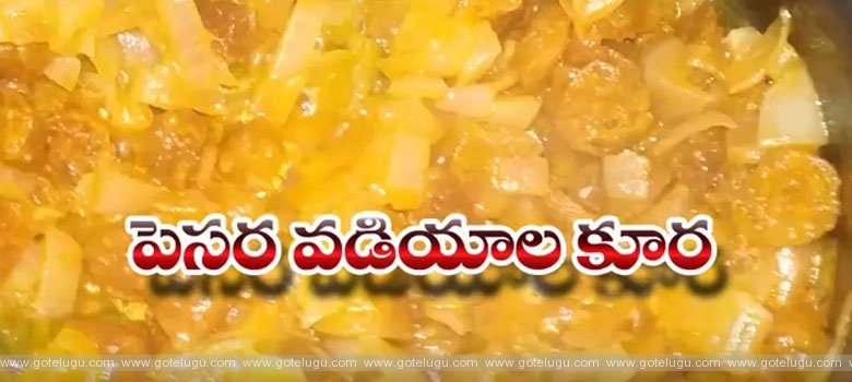 Pesara Vadiyala Koora