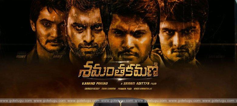 shamantakamani movie review