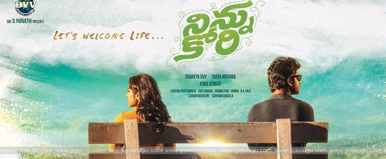 ninnukori movie review