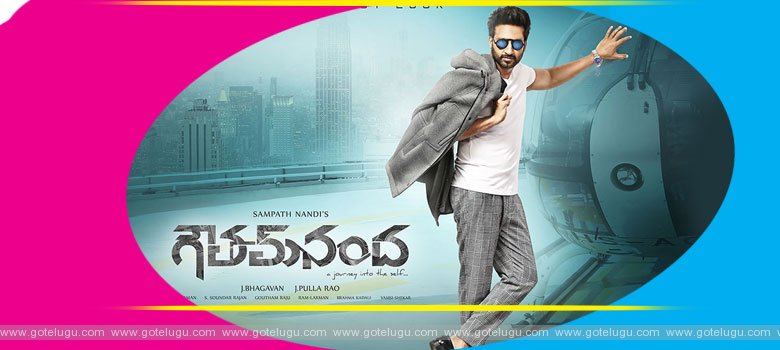 gautam nanda movie review