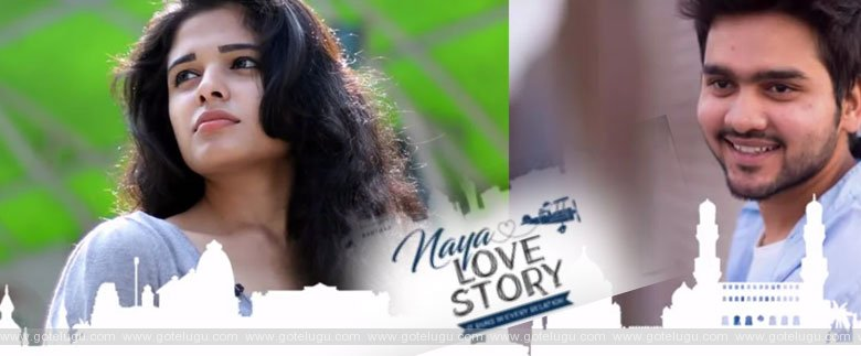 naya love story short flim